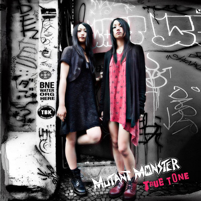 MUTANT MONSTER ALBUM CDJKT