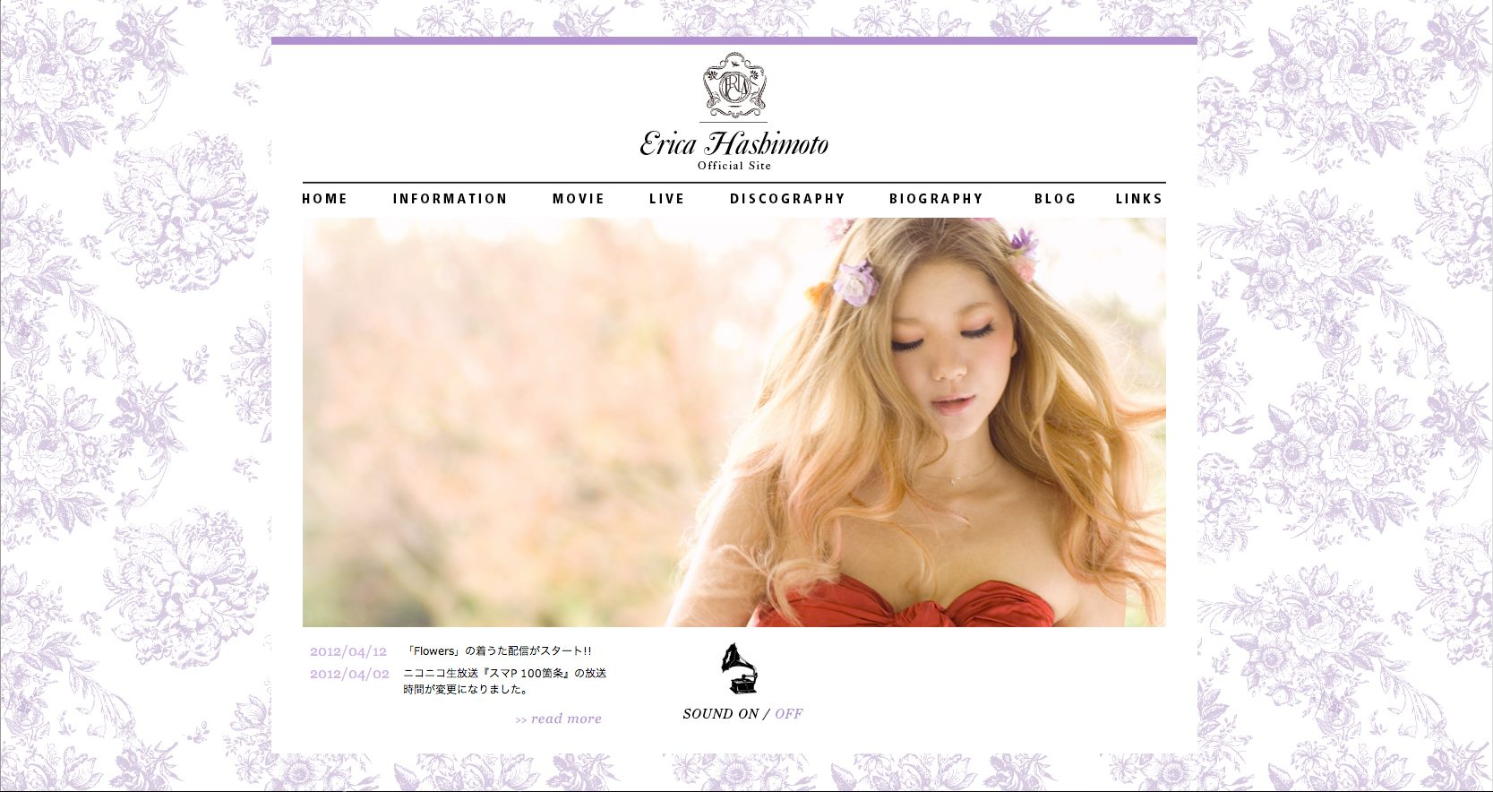 ERICA HASHIMOTO OFFICIAL SITE