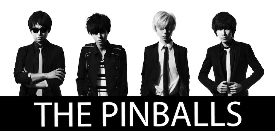 THE PINBALLS OFFICIAL WEB SITE http://www.thepinballs.org
