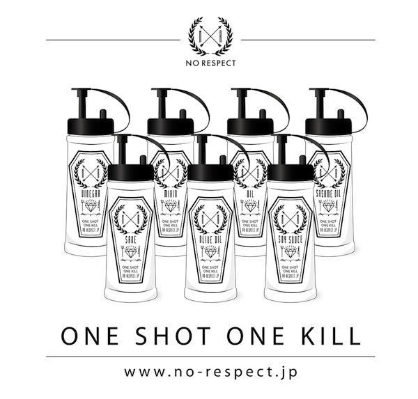 NO RESPECT オリジナル調味料ケース